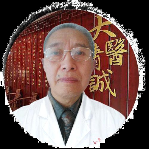 蒋启高.png