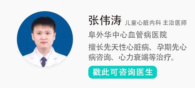 张伟涛-推荐版.jpg