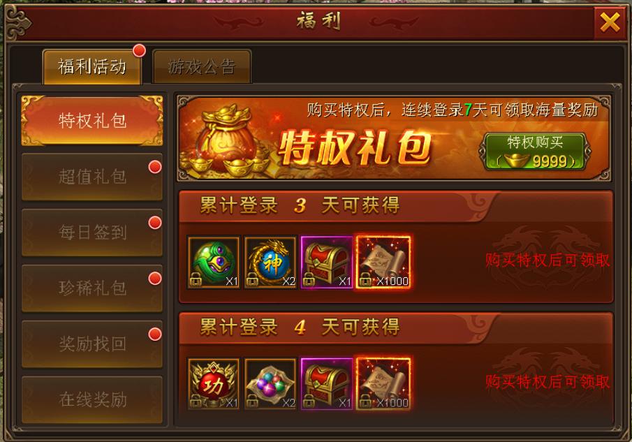 9.14更新5.png