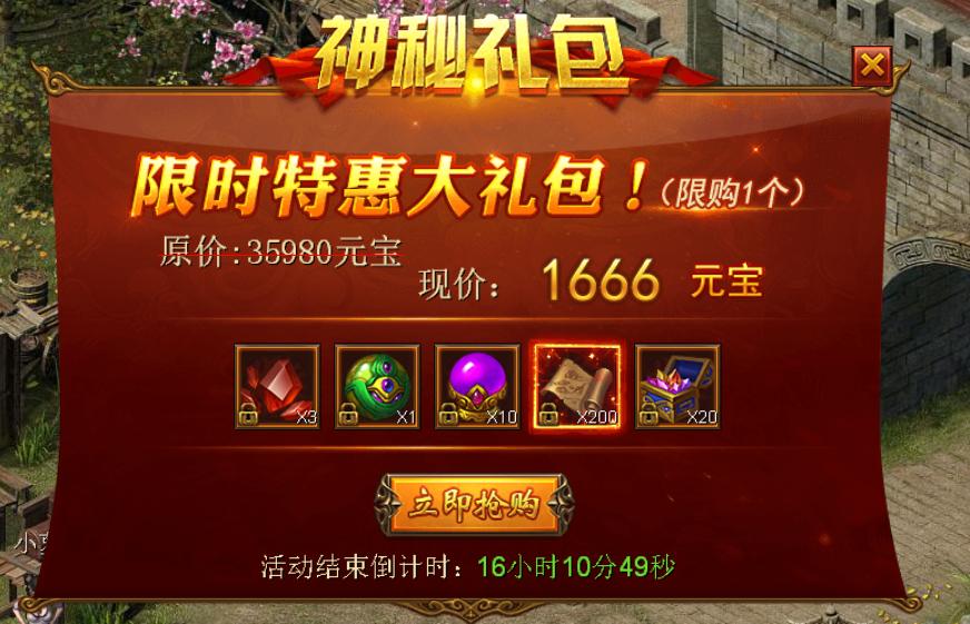 9.14更新6.png