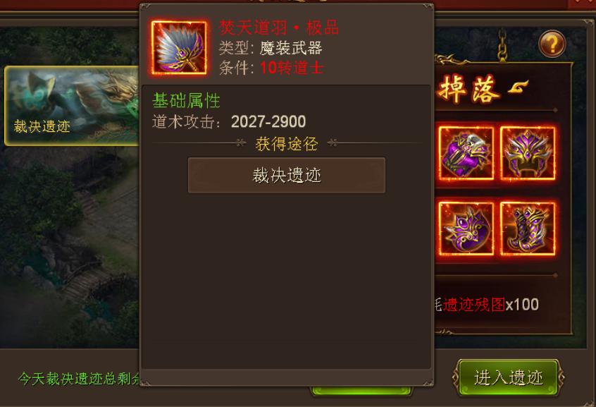 9.14更新1.png