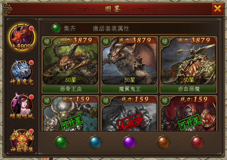 9.14更新3.png