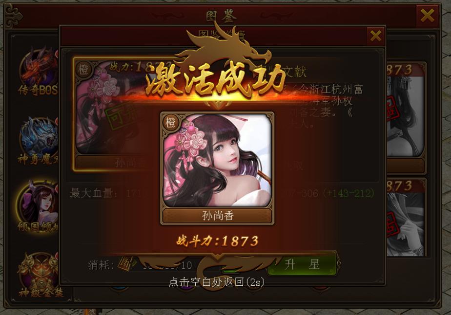 9.14更新2.png