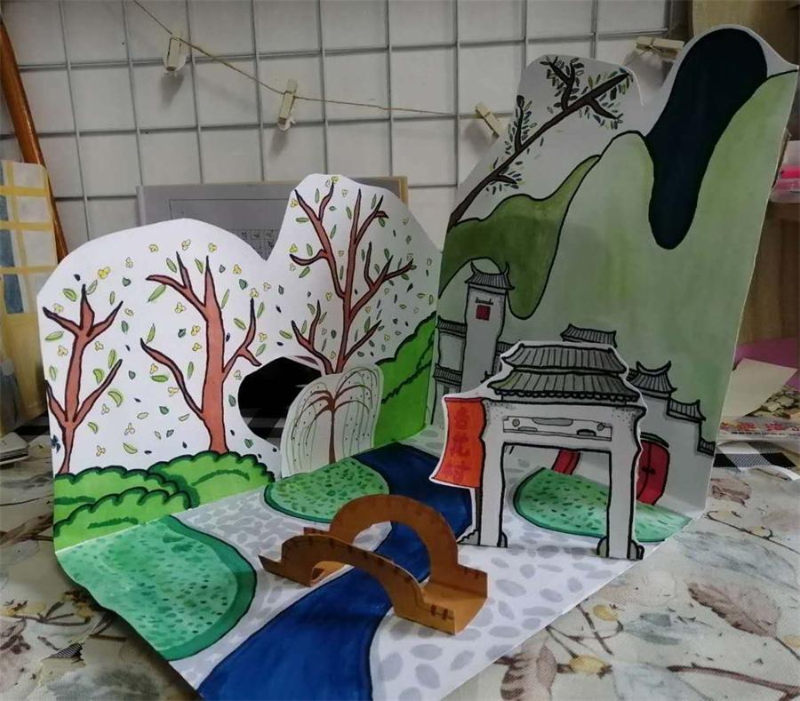 传统文化秀一等奖作品 园林181班 刘海琳 立体手工画制作《杏花村》.png