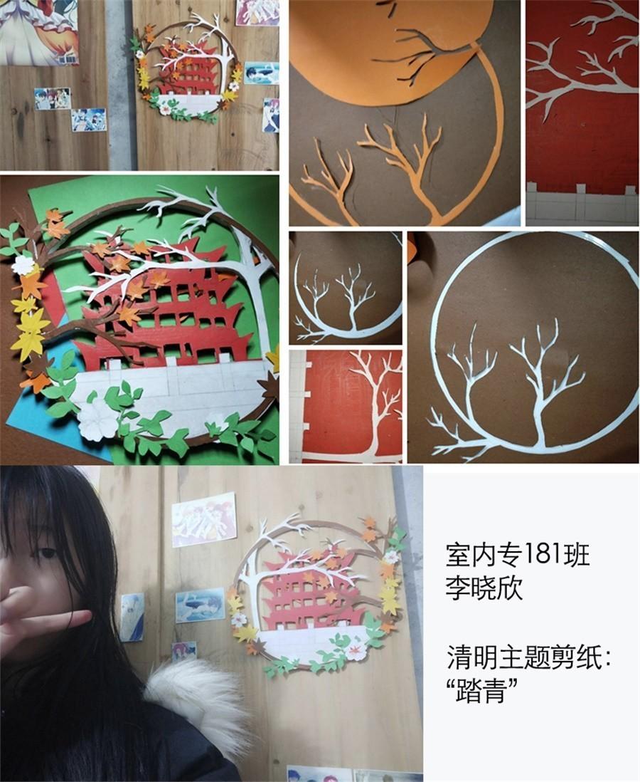 传统文化秀一等奖作品 室内专181班 李晓欣 剪纸《踏青》.jpg