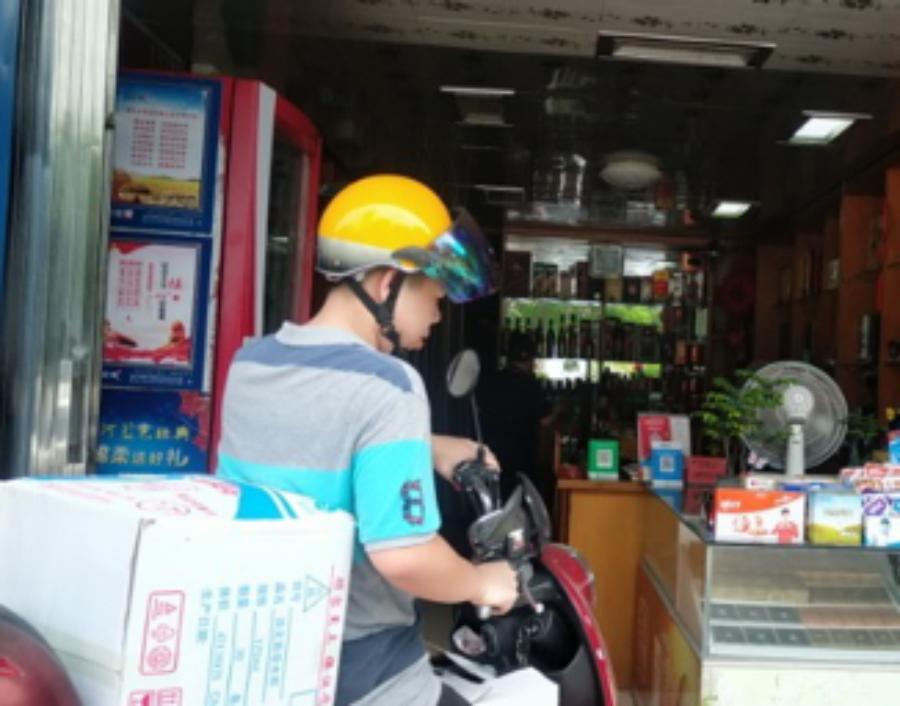 汽电专181班 邓明峰.png