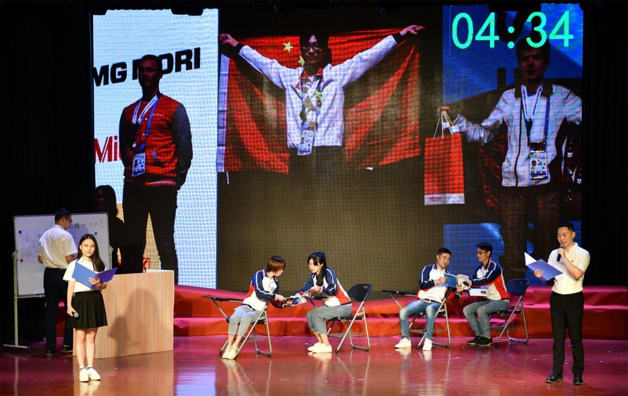 我院参加第四届机关工作创新创优竞赛现场.jpg