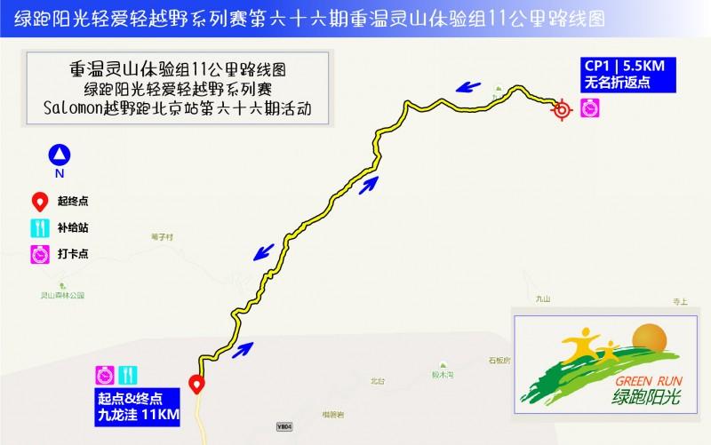 4、11公里-01.jpg