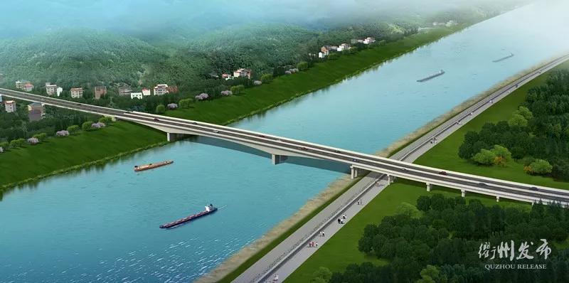 320国道衢州航埠至常山草坪段改建工程.png