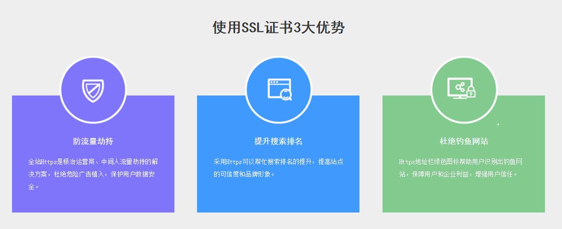 """东莞企业网站如何防范被冒充""""钓鱼""""网站?"""