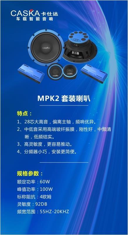 MPK2.jpg