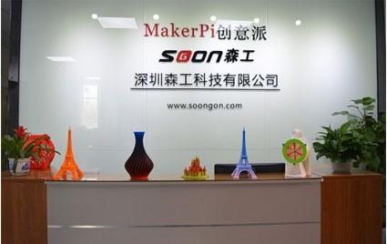 森工桌面级3d打印机生产厂家