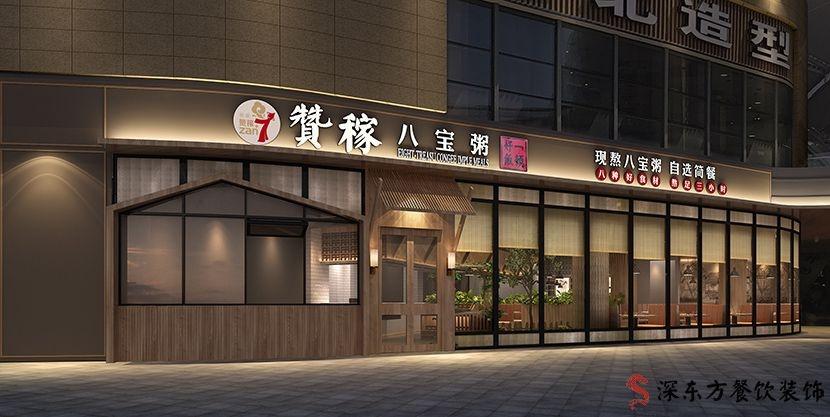餐厅设计全貌效果图