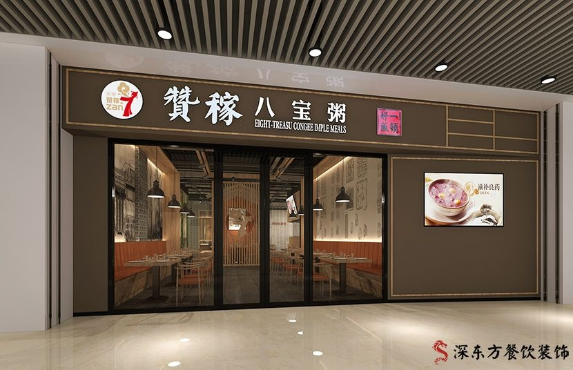 餐厅设计门楣