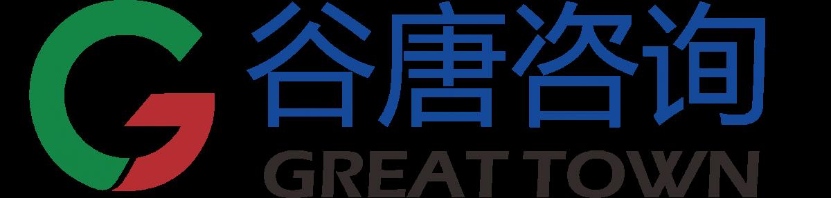 谷唐咨询logo-透明背景.png