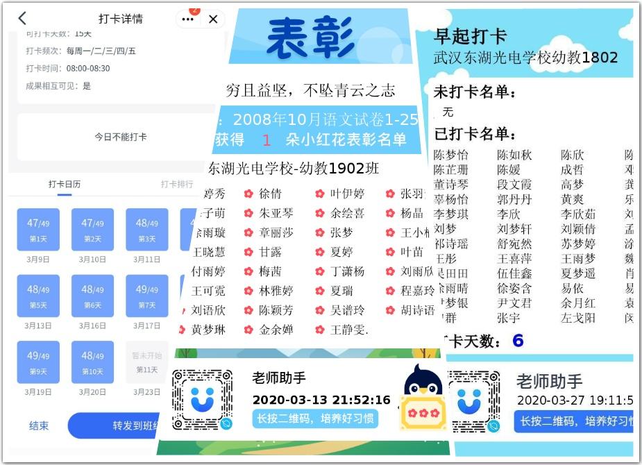 66_meitu_1.jpg