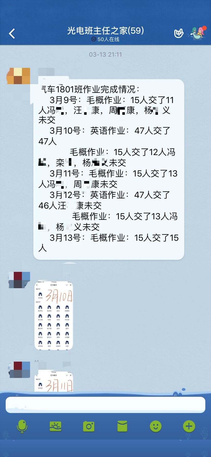 13_meitu_2.jpg