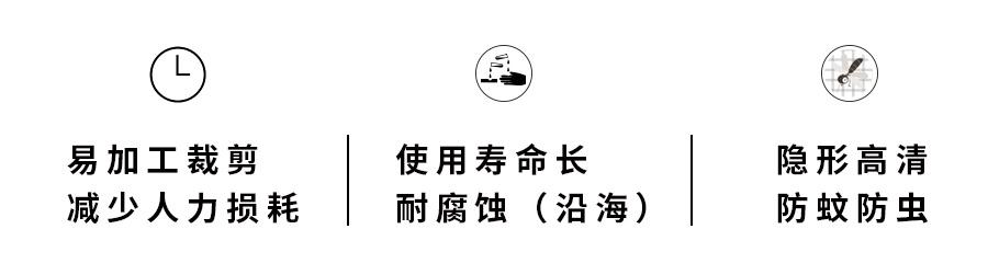 2018詳情頁公眾號通用3.jpg
