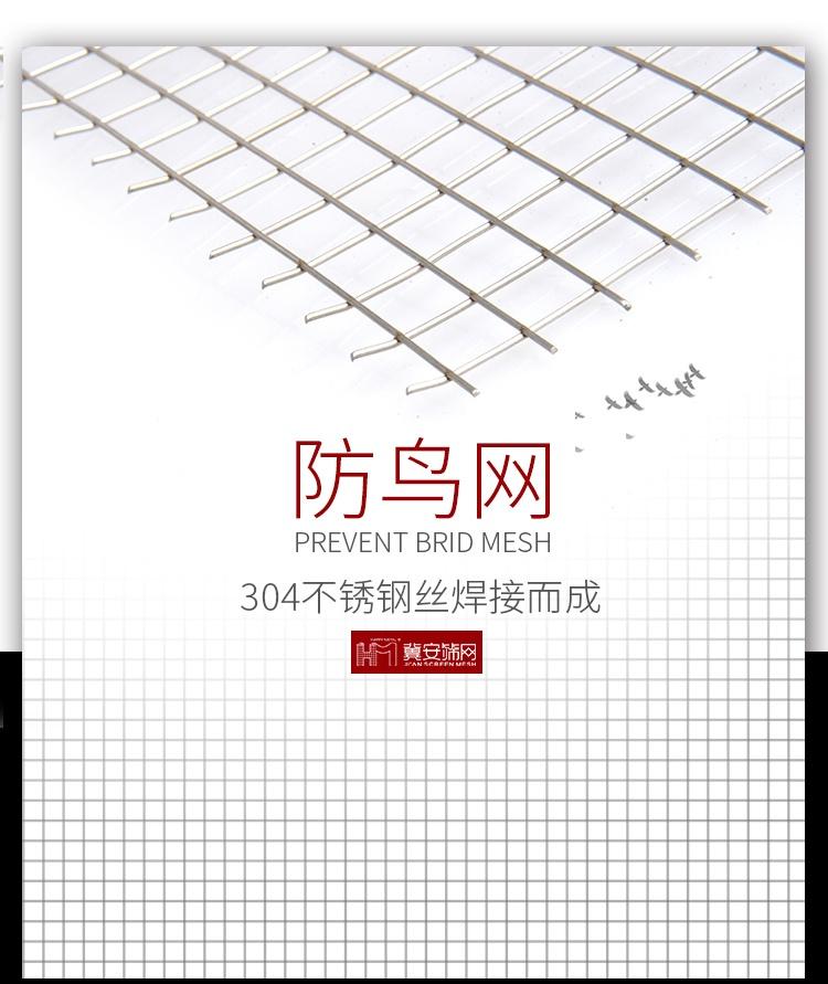 电焊网_01.jpg