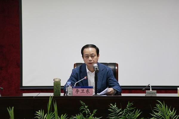 """集团党委书记、董事长李卫东作""""以案说德、以案说责""""警示教育宣讲.JPG"""
