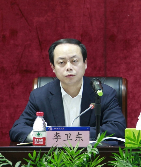 附件3:李卫东董事长在集团2019年度工作会上的讲话.jpg