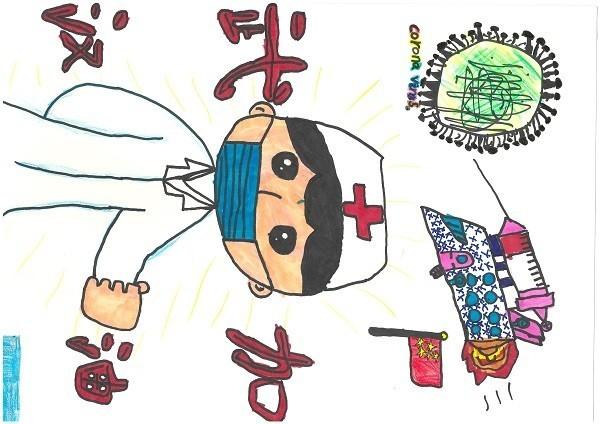 法律合规部  秦璇  子女:罗俊辰  男 8岁《我心中的抗疫英雄》.jpg