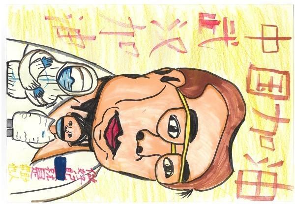 办公室  冷崇钦  子女:冷嘉烨   男  9岁  《我心中的抗疫英雄》 .jpg