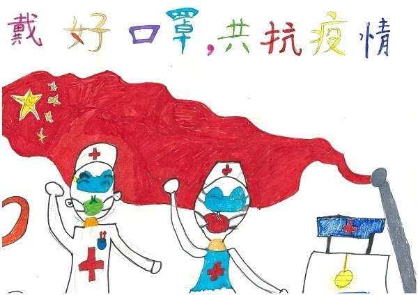 北京分公司  洪勇  子女:洪晨宸   女 6岁 《戴好口罩,共抗疫情》  .jpg