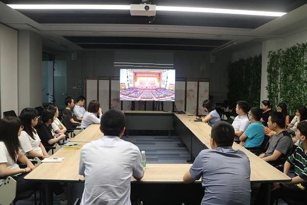 3.控股子公司金宝保观看直播.jpg