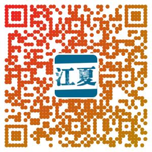 appcode.png