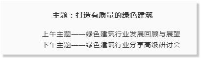 企业微信截图_20190102154658.png