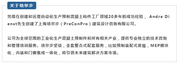 企业微信截图_20190114163759.png