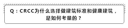 企业微信截图_20190116185307.png