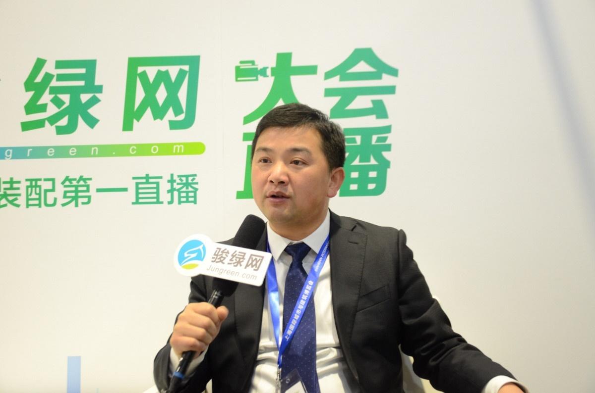 浙江中清大建筑产业化有限公司常务副总经理应森源接受骏绿网采访