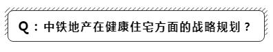 企业微信截图_20190306183210.png