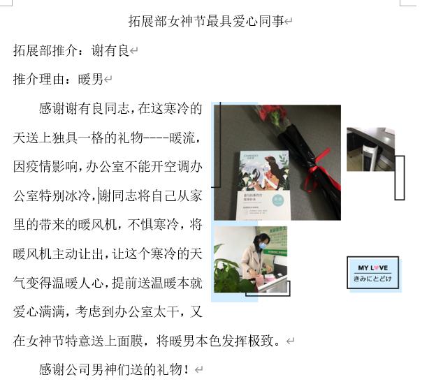 微信图片_20200306163723.png