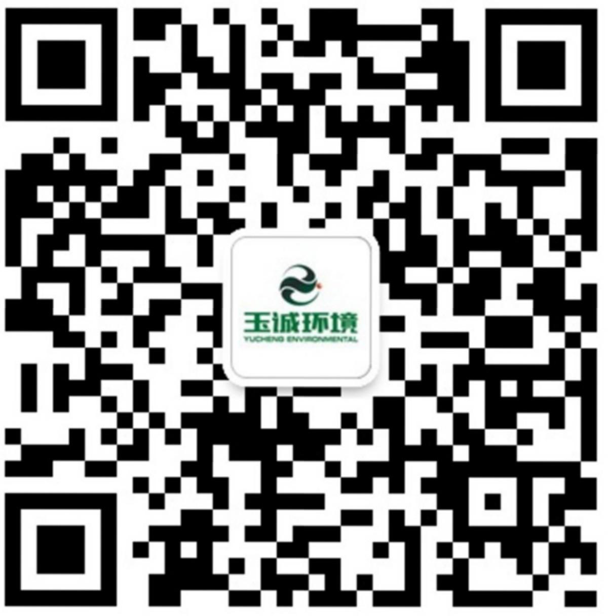 微信图片_20200522153156.jpg