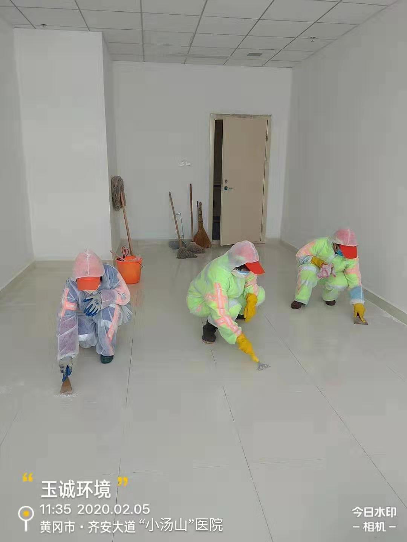 长沙清洁,长沙清洁服务,长沙专业清洁,长沙清洁企业,湖南专业清洁,长沙保洁企业,长沙专业保洁,长沙威尼斯正规平台