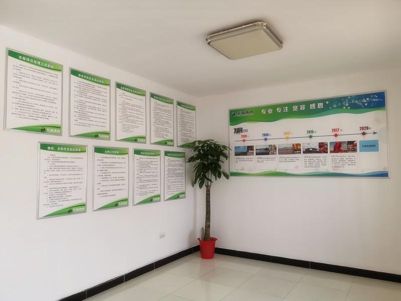 長沙清潔,長沙清潔服務,長沙專業清潔,長沙清潔公司,湖南專業清潔,長沙保潔公司,長沙專業保潔,長沙物業保潔