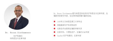 马来西亚妇产科医学大会 暨试管婴儿医院考察团(第一期)圆满结束!