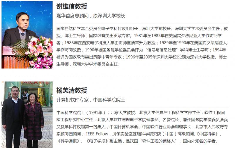 深圳学网络营销要多久