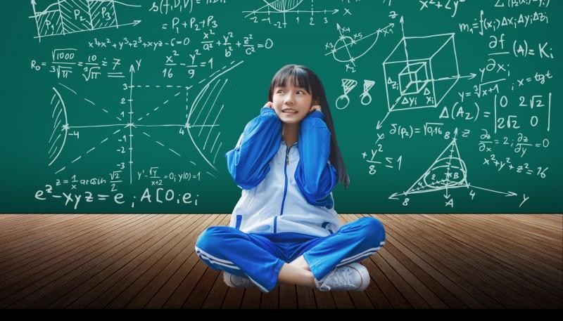 暑假数学课外辅导