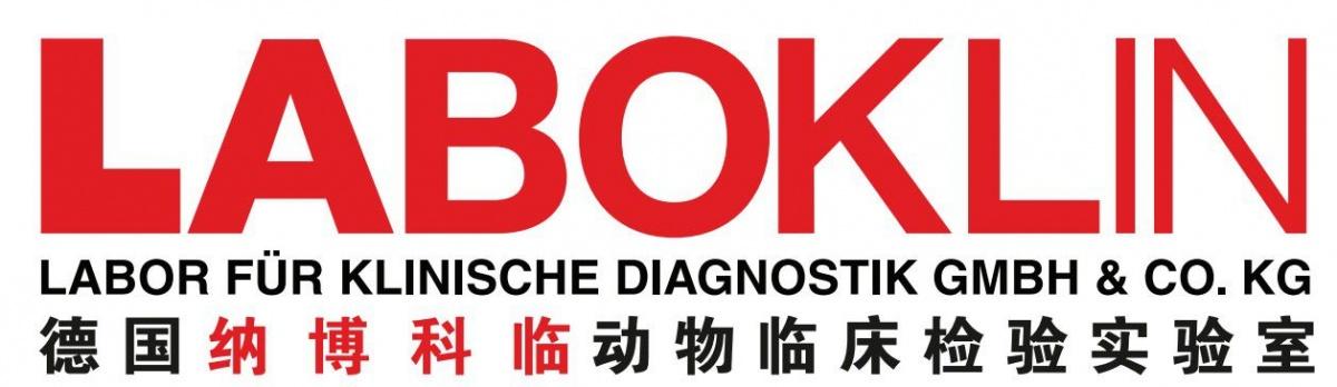 德国纳博科临实验室logo.jpg