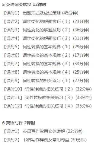 QQ截图20200506172350.png