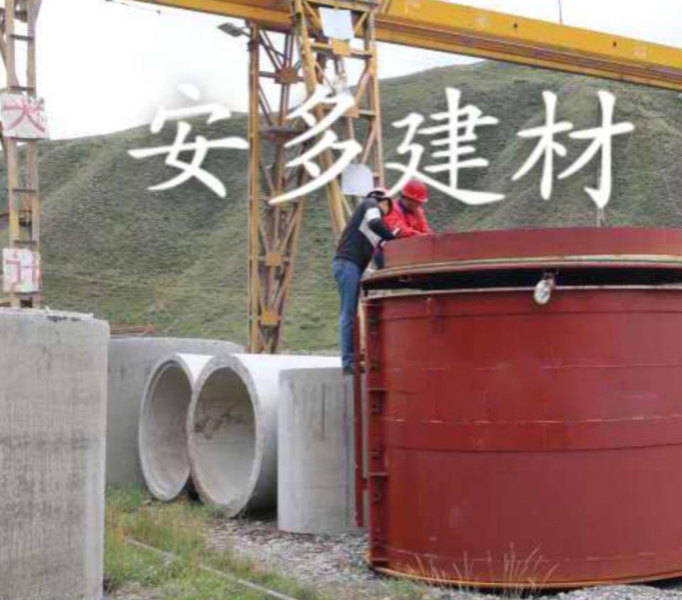 夏河安多建材制品有限责任公司