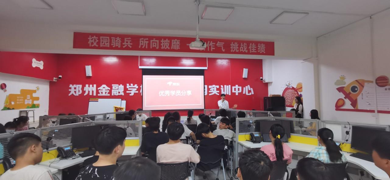 企业文化进校园 -----京东校内实训为学生庆生