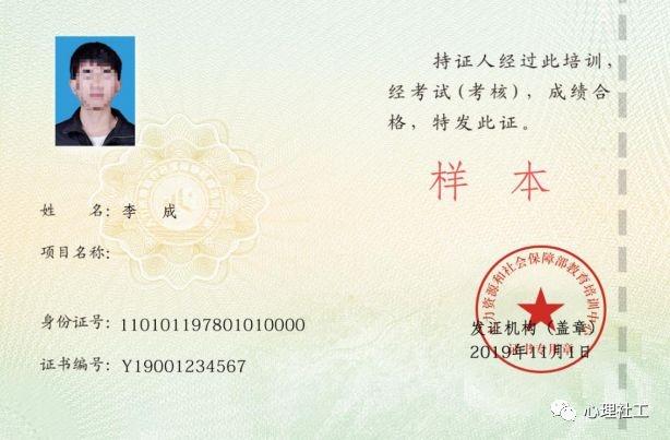 微信图片_20200221171741.jpg