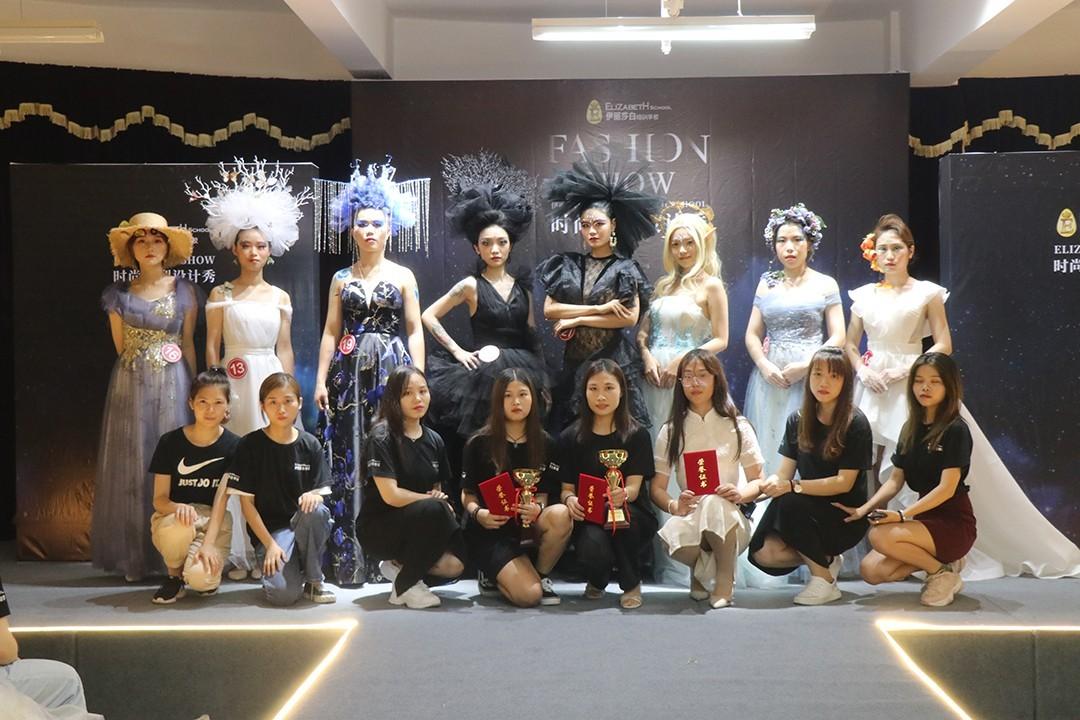 伊丽莎白培训学校 第一届时尚造型设计秀_佛山化妆学校