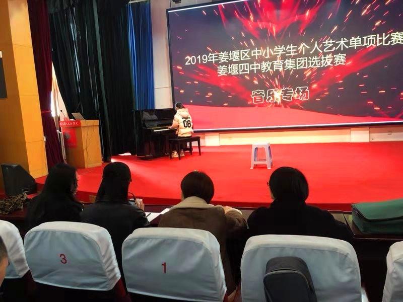 弹钢琴2.jpg