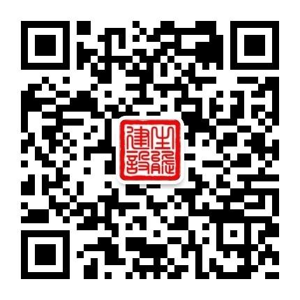 淄博市生态建设智库协会